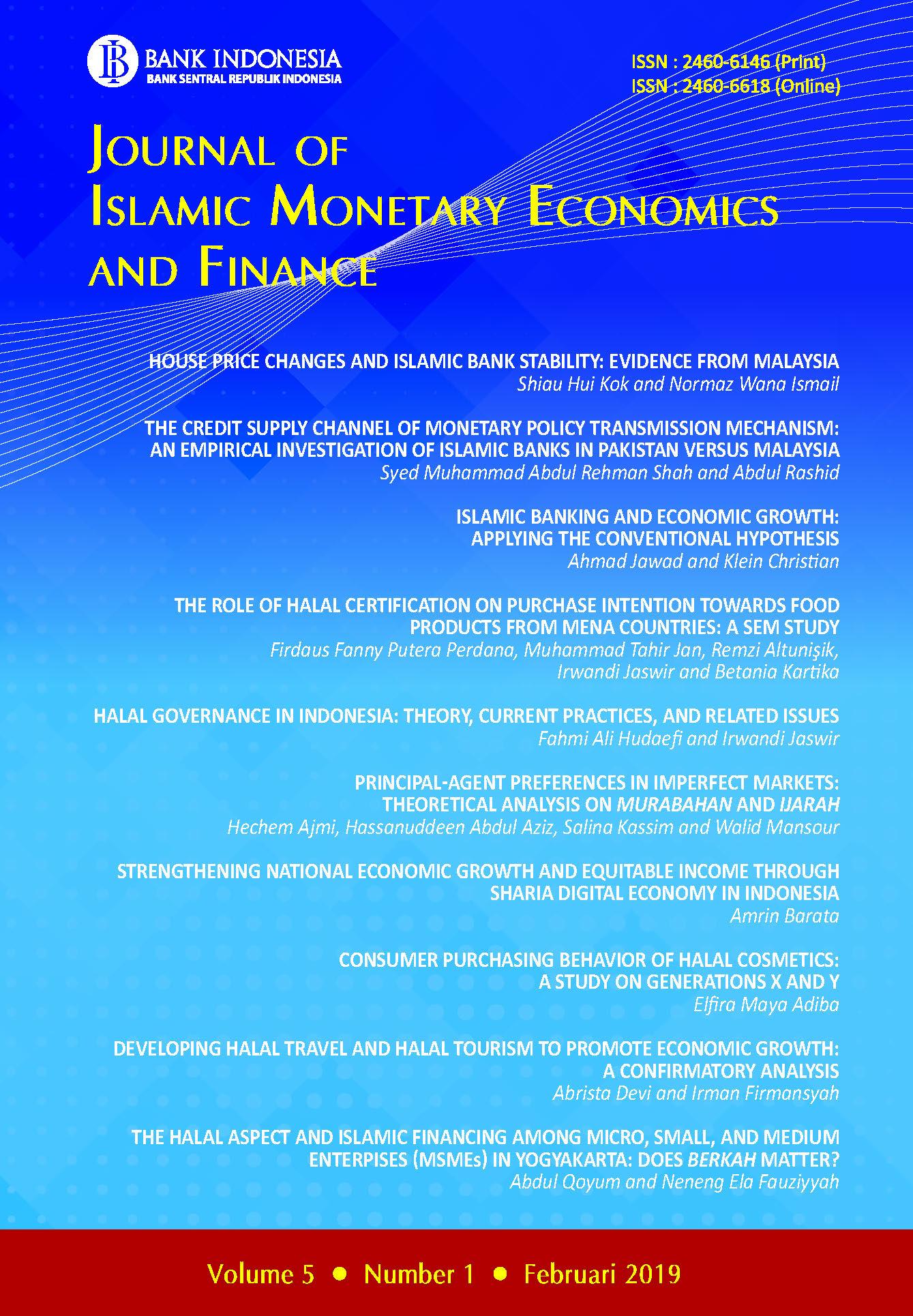 Vol 5 No 1 (2019) | Journal of Islamic Monetary Economics and Finance