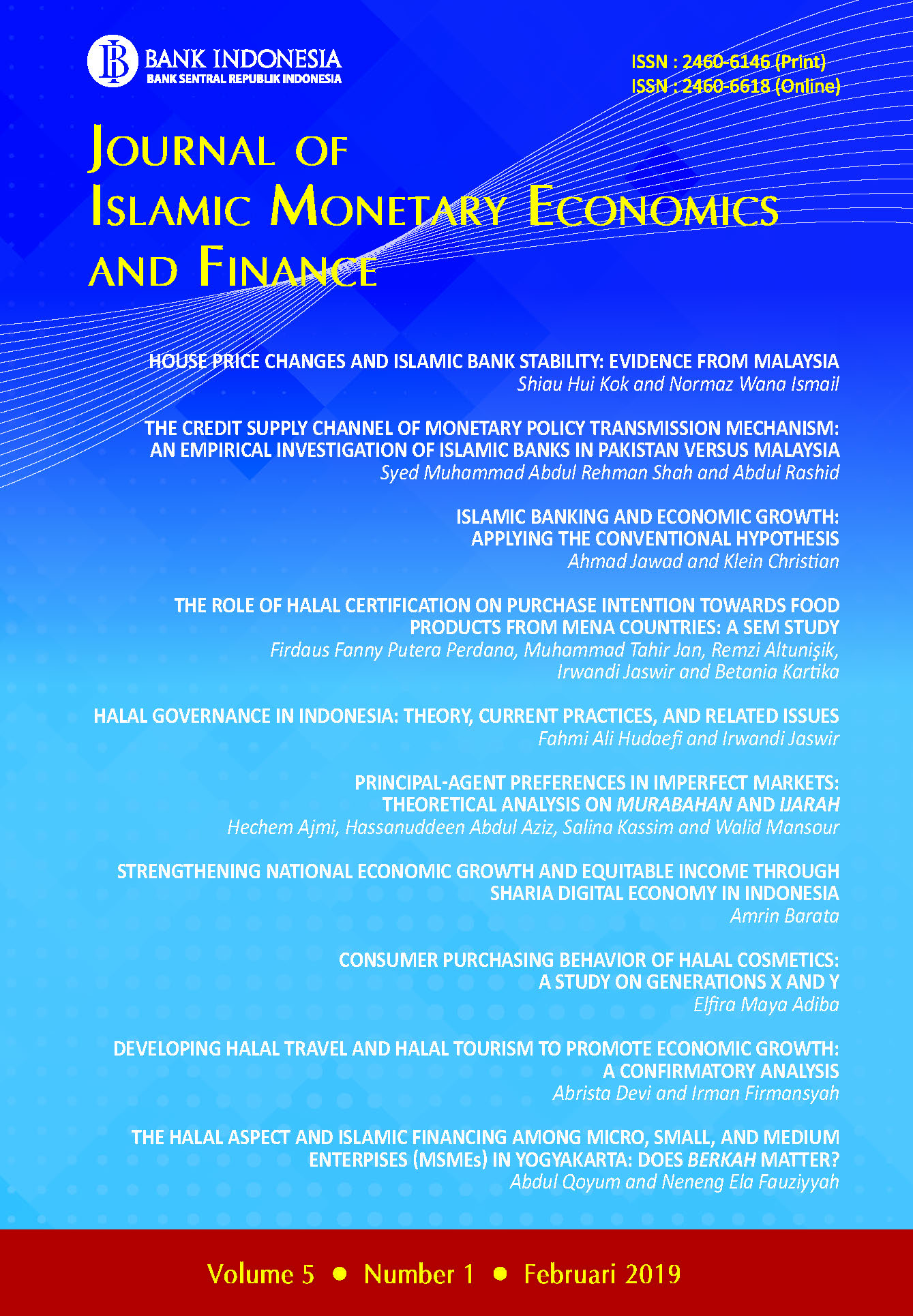 Vol 5 No 1 (2019) | Journal of Islamic Monetary Economics